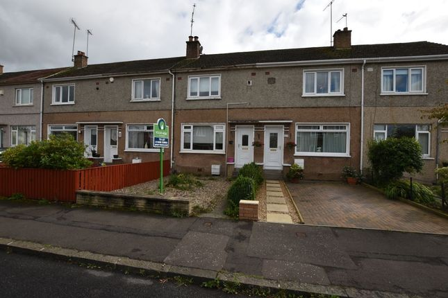 Thumbnail Property to rent in Hume Drive, Uddingston, Glasgow