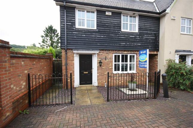 Thumbnail Terraced house to rent in Shepherds Well, Little Wold Lane, South Cave