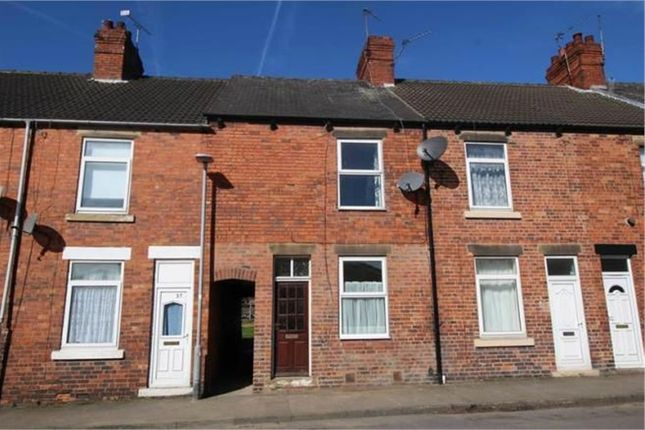 Thumbnail Terraced house to rent in Kilton Road, Worksop, Nottinghamshire