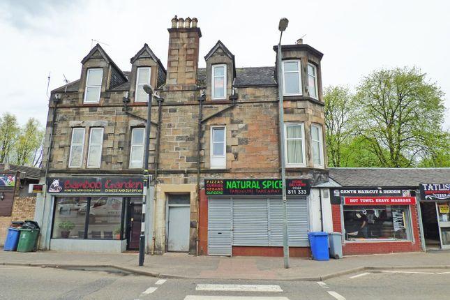 Thumbnail Flat for sale in High Street, Bonnybridge