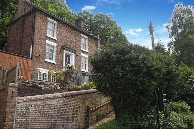 Thumbnail Semi-detached house for sale in Wellington Road, Coalbrookdale Telford