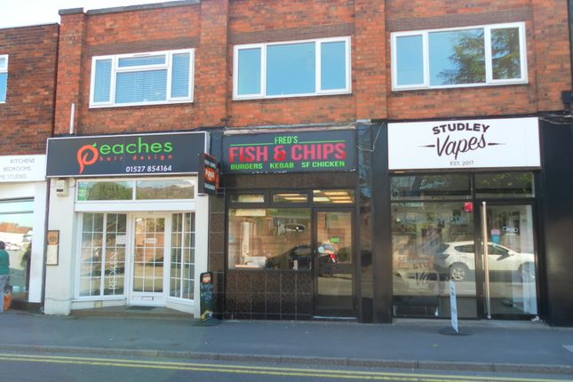 Thumbnail Restaurant/cafe for sale in Alcester Road, Studley, Warwickshire