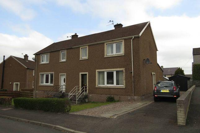 Thumbnail Semi-detached house for sale in 6 Ashloaning, Denholm