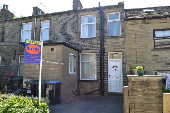 Thumbnail Terraced house for sale in Victoria Street, Queensbury, Bradford