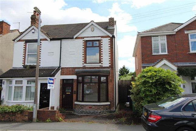 Thumbnail Semi-detached house for sale in Gate Street, Sedgley, Dudley