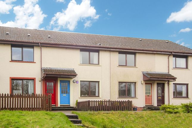 Thumbnail Terraced house for sale in Inverlochy Court, Inverlochy, Fort William, Inverness-Shire