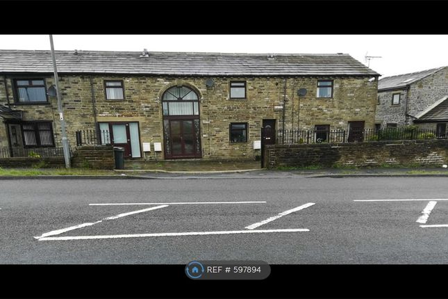 Thumbnail Terraced house to rent in Halifax Road, Bradford