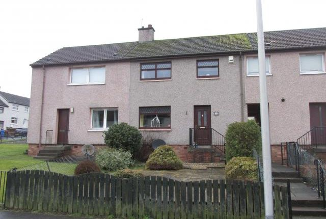 Thumbnail Terraced house to rent in 73 Derran Drive, Cardenden