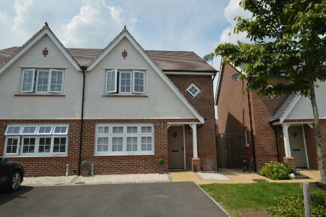 Thumbnail Semi-detached house for sale in Elizabeth Close, Countesthorpe, Leicester