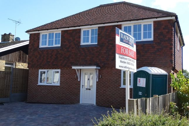 Thumbnail Detached house for sale in Howland Road, Marden, Tonbridge