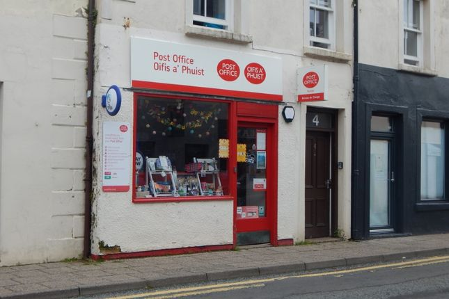 Thumbnail Retail premises for sale in Wentworth Street, Portree, Isle Of Skye