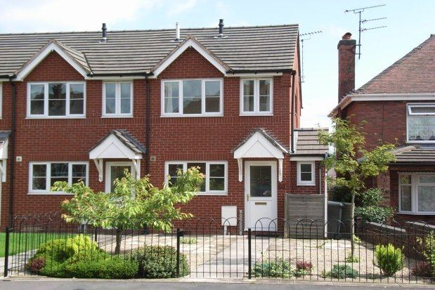 Thumbnail Property to rent in Park Street, Uttoxeter