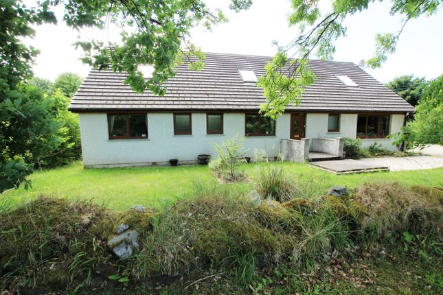 Thumbnail Cottage for sale in Skipness Road, Tarbert