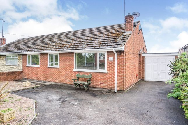 Thumbnail Semi-detached bungalow for sale in Spawd Bone Lane, Knottingley