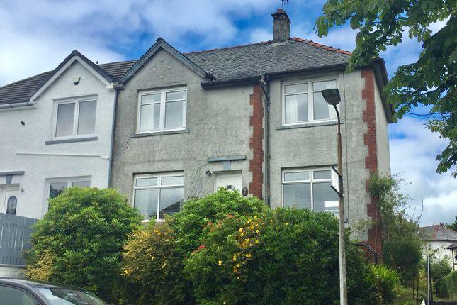 Chestnut Drive, Parkhall, Cydebank, West Dunbartonshire G81