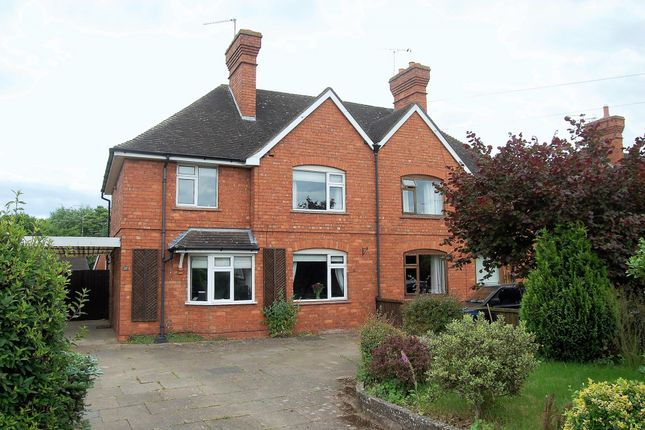 Thumbnail Semi-detached house for sale in Birmingham Road, Alcester