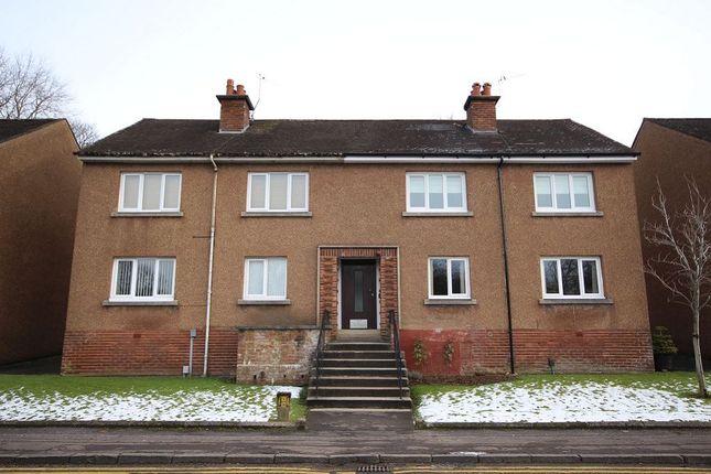 Thumbnail Flat to rent in Mugdock Road, Milngavie, Glasgow