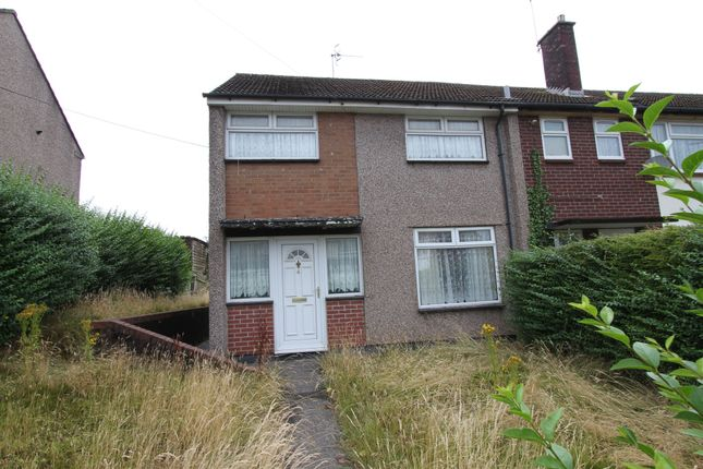 Thumbnail End terrace house for sale in Yeo Close, Bettws, Newport