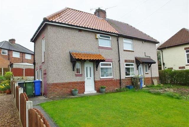 Thumbnail Semi-detached house for sale in Stanton Crescent, Frecheville, Sheffield