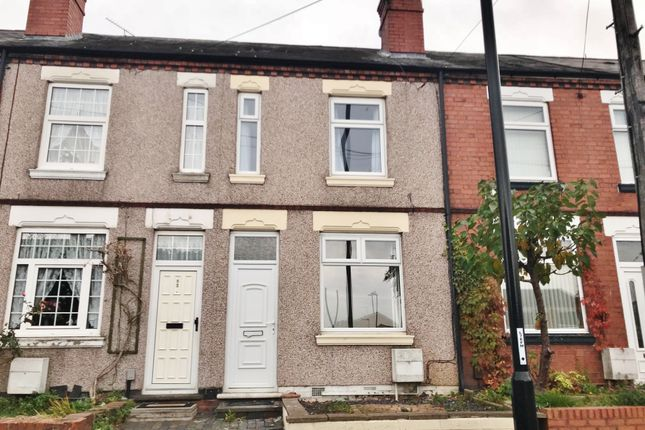 Thumbnail Terraced house to rent in Woodway Lane, Walsgrave, Coventry