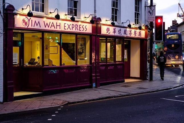 Thumbnail Restaurant/cafe for sale in Lensfield Road, Cambridge