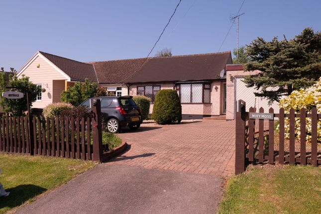 Thumbnail Semi-detached bungalow for sale in Southend Road, Howe Green, Chelmsford