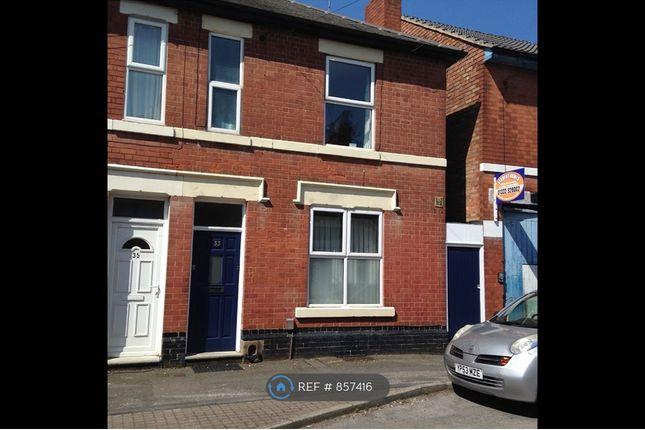 Front of Ward Street, Derby DE22