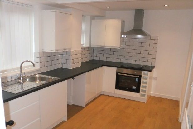 Thumbnail Property to rent in North Oval, Dudley