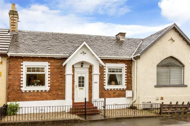 Thumbnail Terraced house for sale in Crow Road, Jordanhill, Glasgow