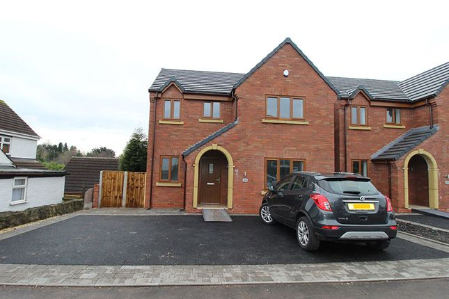 Thumbnail Detached house for sale in Himley Road, Gornal Wood