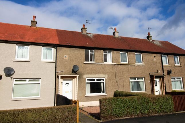 Thumbnail Terraced house to rent in Bantaskine Drive, Falkirk