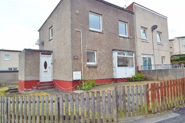 Thumbnail Semi-detached house to rent in Cherry Avenue, Bathgate, West Lothian