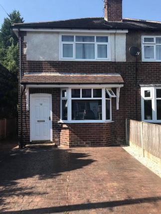 Thumbnail Semi-detached house to rent in Marina Road, Stockport