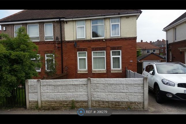 Thumbnail Semi-detached house to rent in Hastilar Road South, Sheffield
