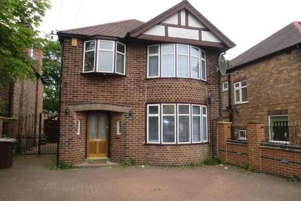 Thumbnail Property to rent in Tranby Gardens, Wollaton, Nottingham