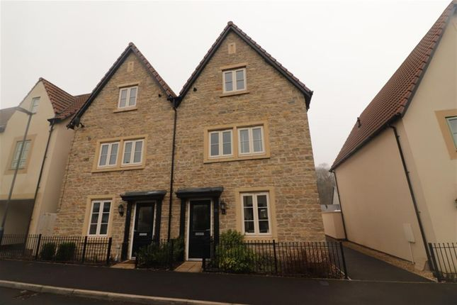 3 bed semi-detached house for sale in Weavers Way, Chipping Sodbury, Bristol BS37