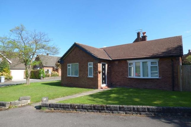 Thumbnail Bungalow to rent in 5 Fairbourne Ave, Ws