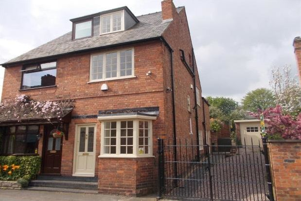 Thumbnail Property to rent in Gaia Lane, Lichfield
