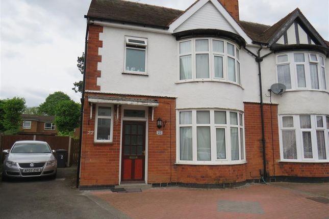 Exterior of Grange Avenue, Normanton, Derby DE23