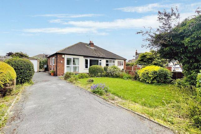 2 bed semi-detached bungalow for sale in Wolsey Close, Sherburn In Elmet, Leeds LS25