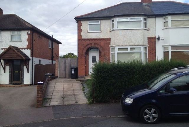 Thumbnail Terraced house for sale in North Drive, Leicester