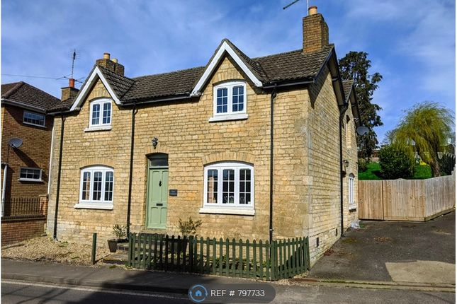 Thumbnail Detached house to rent in The Gables, Toft, Bourne