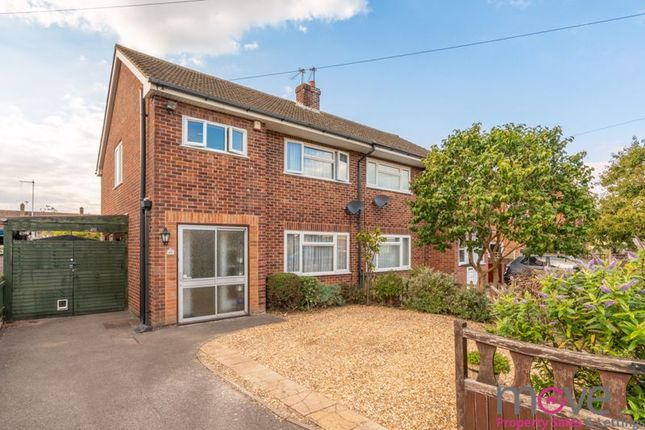 Thumbnail Semi-detached house for sale in Barnwood Avenue, Barnwood, Gloucester