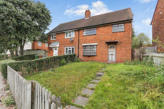 Thumbnail Terraced house for sale in Silver Birch Road, Kingshurst, Birmingham