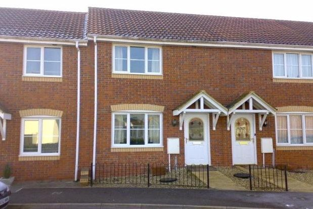 Thumbnail Property to rent in Severn Drive, Taunton