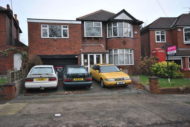 Front of Rivington Crescent, Pendlebury, Swinton, Manchester M27