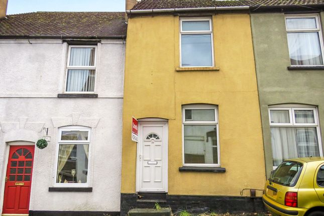Thumbnail Terraced house for sale in Intended Street, Halesowen