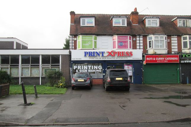 Thumbnail Office to let in Springfield Court, Stratford Road, Hall Green, Birmingham