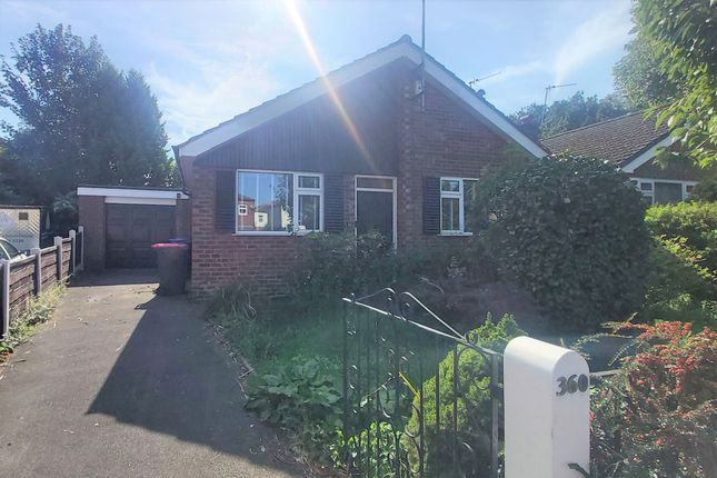 Thumbnail Property to rent in Worsley Road, Swinton