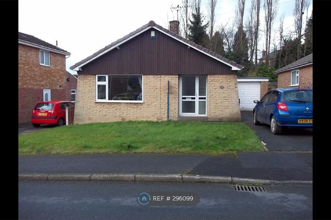 Thumbnail Bungalow to rent in Hall Royd Walk, Barnsley